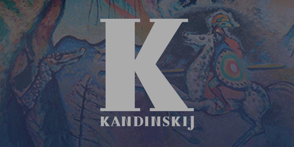 KxSitoMio